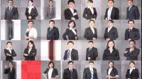 2014年安徽安庆政法干警考试权威培训辅导机构—安庆中公教育