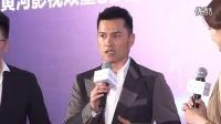 黄晓明 Rain 任达华等群星亮相首届上海互联网金融论坛_高清