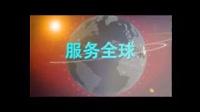 视频: 灏颖牛皮纸业宣传片头http:www.haoyingpaper.com