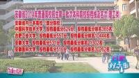 信息发布:安徽省一本投档线公布 市民今日可查询