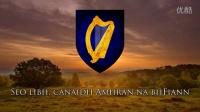 National Anthem of Ireland 《Éire》 - Amhrán na bhFiann!