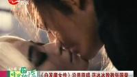 """20年""""跨世纪""""恋爱 古巨基宣布结婚 SMG新娱乐在线"""