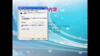 [PS]在线ps教程  photoshop视频教程 ps抠图教程  CS4的新增功能