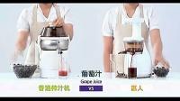 惠人原汁机视频