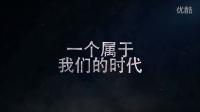 邵阳街网上商城宣传片