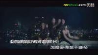 WWE Divas《小苹果》suncity818筷子兄弟