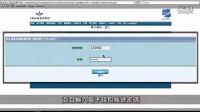 视频: 婕斯商務平台使用教學系統 5 註冊提款卡