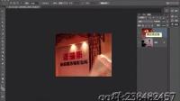 [PS]Photoshop CS6入门基础实例视频教程ps扣图技巧