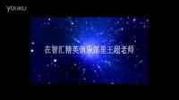 马云 陈安 之俞敏洪励志分享成长历程 王超教练