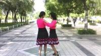 圆梦丁香 广场舞 牛仔舞