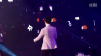 20140719EXO上海演唱会 thunder 张艺兴focus