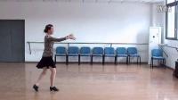 单人恰恰舞练习曲