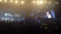 EXO上海演唱会