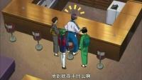 银魂第2季 - 第29集