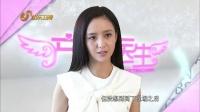 电视剧《产科医生》宣传片-佟丽娅篇