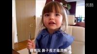 两岁德国小女孩念中文古诗,萌爆了!!真的好可爱哦