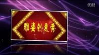 思涵系统 七周年庆典晚会宣传片  绘声绘影 AE特效