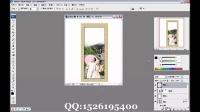 [PS]平面设计视频教程 adobe photoshop ps在线  柔情江南