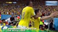 FIFA官方公布2014巴西世界杯最佳进球 J罗凌空斩当选