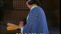 乌龙闯情关 34