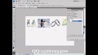 ps基础教程视频 ps ps教程 ps软件 ps下载自动化处理