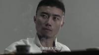 水姐一心上战场 不欲风月作停留 谢文东 06 张研江投靠文东