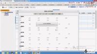 视频: 11选5自助选码下注系统