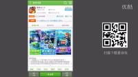 爱游戏客户端ChinaJoy展示视频 中国电信爱游戏