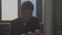 谢文东 第二季 26