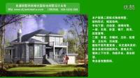 二层别墅施工图及效果图 农村二层别墅设计