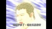 我和僵尸有个约会1粤语版-第35集大结局