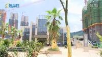 郴州楼盘网—房产视界—乾通时代广场