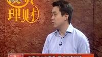 金融一号店CEO王玉泉:从用户需求发掘价值 140723
