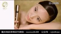 天使之魅魅时美颜水广告--思埠总代微信:nuonuo8088