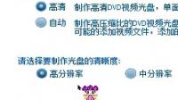 20140723会声会影第十三课(佑芙儿)