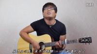 牛人刘阳原创作品《花落几时开》中国好歌曲啊!!!