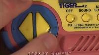 喷神james:老虎游戏机【中文字幕】_高清