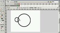 flash基础视频教程 动画制作视频教程之椭园工具与矩形工具