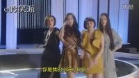 【吟笑派剧透射第二期花絮】《小时代》逗比舞!唱high《小苹果》