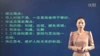政法干警考试真题解读2-中公网校政法干警考试网