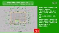 中式古典风情豪华别墅设计图 自建新房屋小洋房效果图