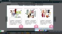 网页制作视频教程_js_带左右按扭的图片展示_潭州学院_清心