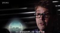 《曼哈顿计划 第一季》幕后花絮2(字幕版)