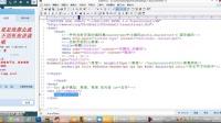网页制作视频教程_js内容定时向上滚动效果-潭州学院_清心