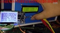 [小龙电脑]电动车专用高精度电压电流功率安时容量库仑计电流测试