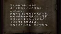 【餐包实况】月之记忆(恐怖解谜)【一周目结局】