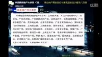 城市综合体项目策划:上海合生广场综合体项目的设计任务书(四)