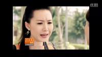 《百万新娘之爱无悔》超经典宣传片