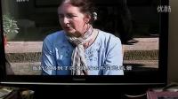 红牡丹国际友人走访中国名人村居