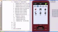 Android客户端软件开发_18、下载模块的菜单实现1